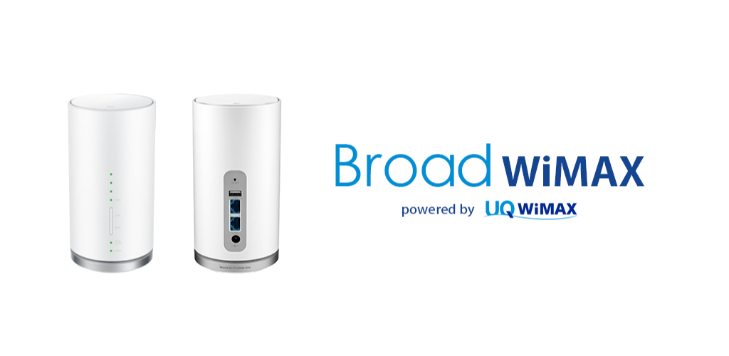 Broadwimax_L01s