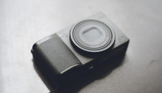 RICOH GRⅢ(GR3)を半年以上使った上でのレビュー【写真の楽しさを教えてくれる最強スナップシューター】