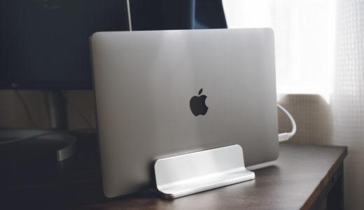 クラムシェルモードで使えるMacBook縦置きスタンド【Nextstyle macbookスタンド】