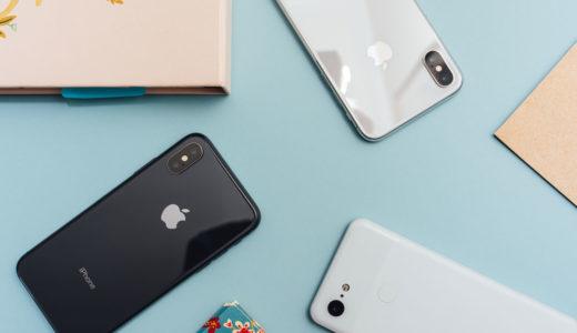 iPhoneのおすすめ充電器10選【ライトニングケーブル対応】