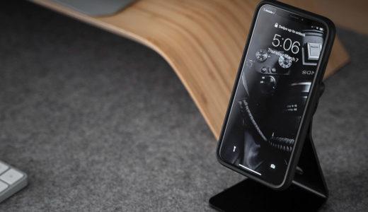 置くだけシンプル!iPhoneのおすすめワイヤレス充電器5選【Qi充電器】