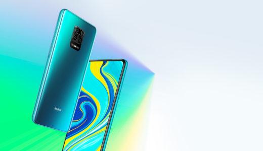 【レビュー】XiaomiからRedmi Note 9Sが発売!Mi Note 10 Liteとも比較