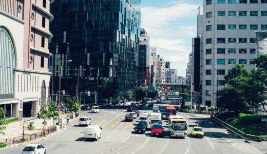 【現役デザイナーが選ぶ】大阪のWebデザインスクール3社はこれだ