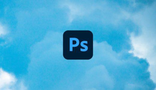 【最新】Photoshopの独学におすすめな本!勉強法も紹介