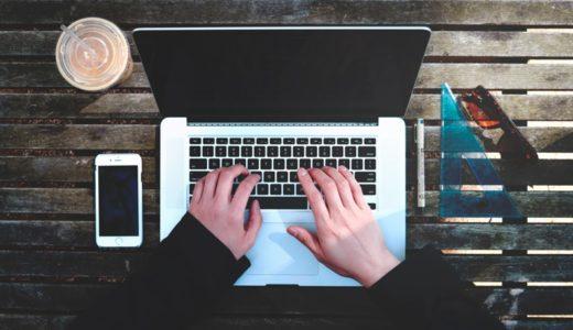 【最新】短期で学べるWebデザインスクールを現役デザイナーが解説!