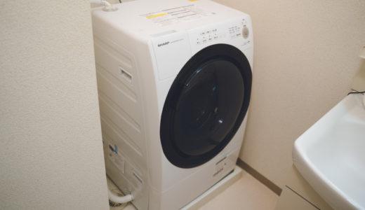 【レビュー】シャープのドラム式洗濯機ES-S7E-WR(L)を買うべき理由