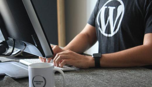 WordPressでのブログの始め方【初心者でも簡単です】
